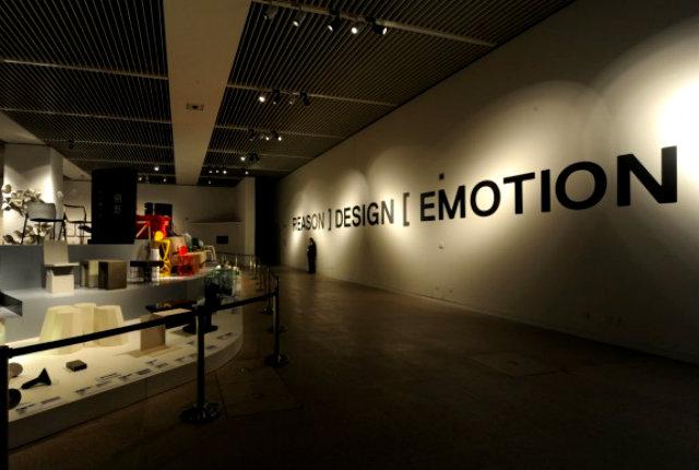 Design Emotion, il vivere contemporaneo verso la smart city