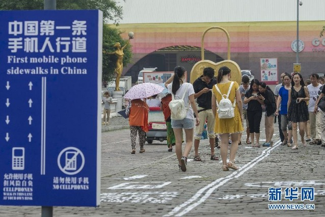 Cina, ecco il primo marciapiede per chi usa lo smartphone