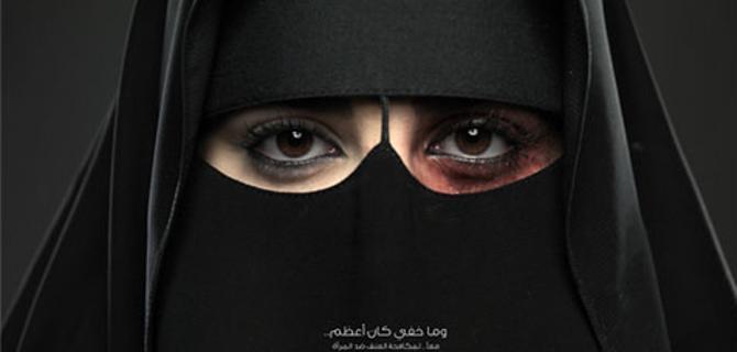 Arabia Saudita, la prima campagna pubblicitaria contro la violenza sulle donne