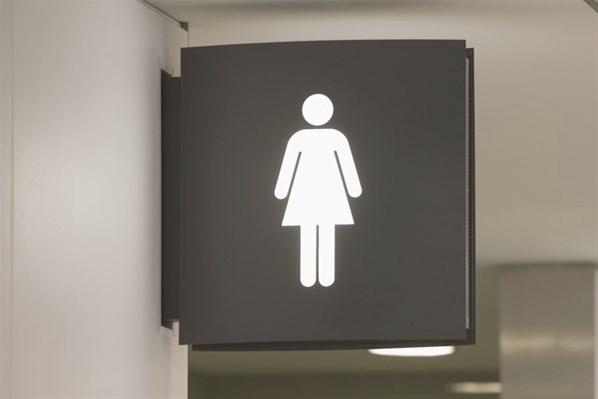 In India le donne non hanno accesso ai bagni pubblici