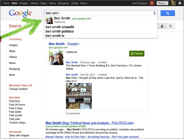 Novit per google al via la ricerca sociale twitter non for Ricerca per immagini google
