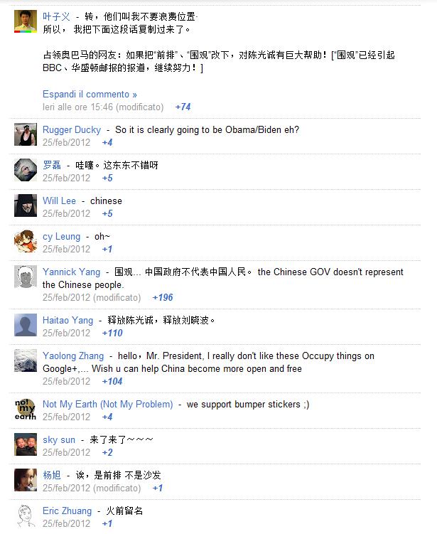 Occupy-Obama-il-profilo-Google-plus-del-Presidente-USA-parla-cinese2