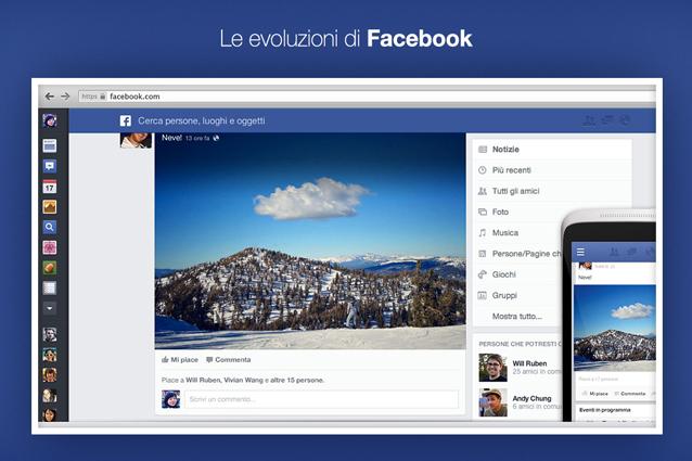 Come è cambiato Facebook? ecco l'evoluzione del social network [VIDEO]