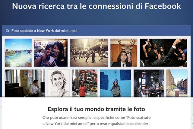 Facebook attiva i primi profili con Graph Search