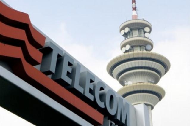 H3G, la fusione con Telecom e Wind non si farà