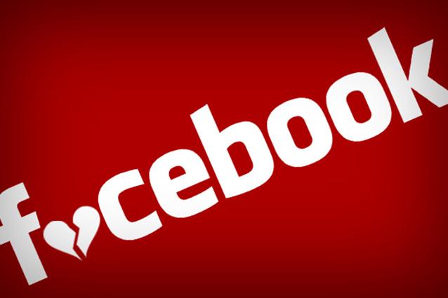 Facebook, un algoritmo è in grado di valutare la durata di una coppia