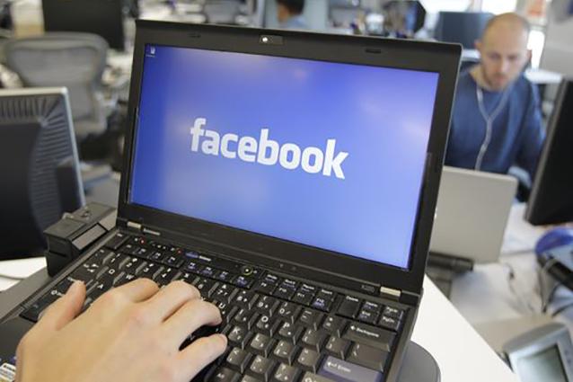 What Would I Say, l'app per Facebook che scrive gli stati al posto tuo