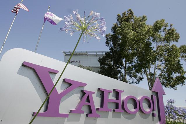 Yahoo! un malware proveniente da alcuni banner pubblicitari infetta più di 300mila computer all'ora