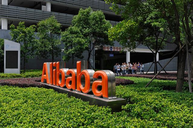 Alibaba sbarca a Wall Street con la più grande IPO del mondo tecnologico