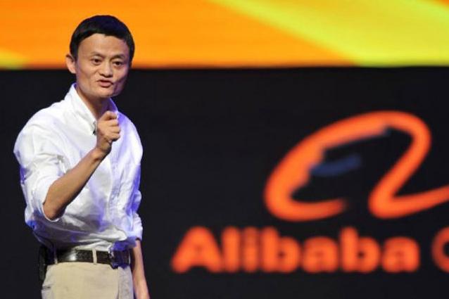Alibaba prepara la sua IPO da 25 miliardi di dollari