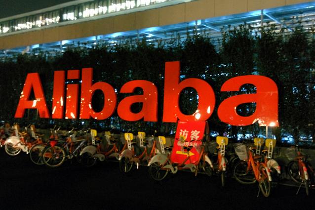 Alibaba, record di vendite per il Single's Day: 2 miliardi di dollari in un'ora