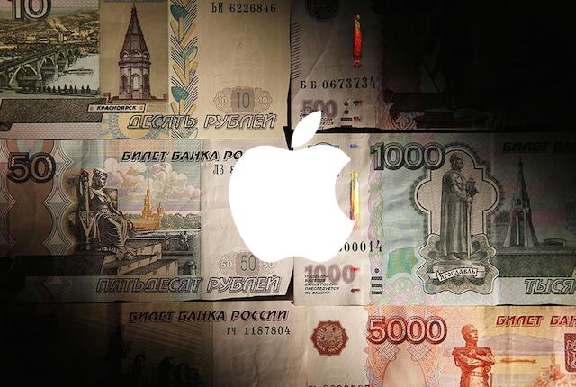 L'Apple Store torna online in Russia con prezzi da record