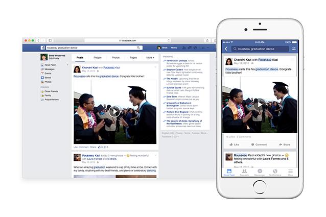 Facebook aggiorna il motore di ricerca Graph Search: ecco cosa cambia