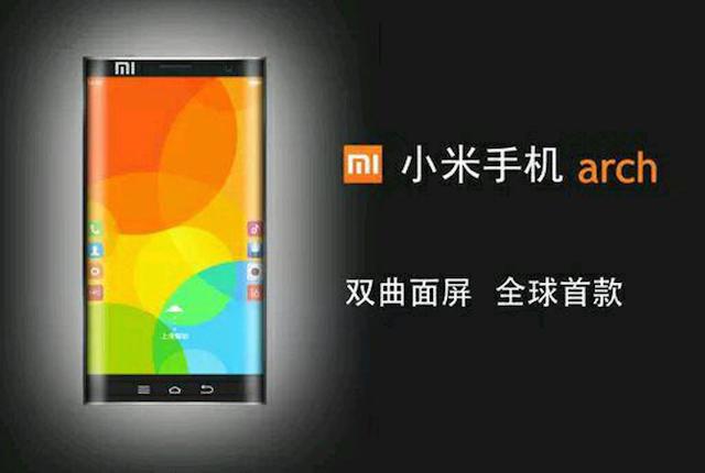 Xiaomi Arch, il primo smartphone con display curvo su due lati