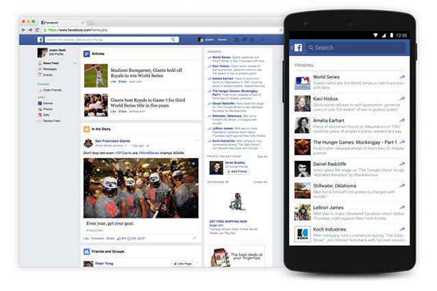 Facebook per Android si aggiorna con i Trending Topics