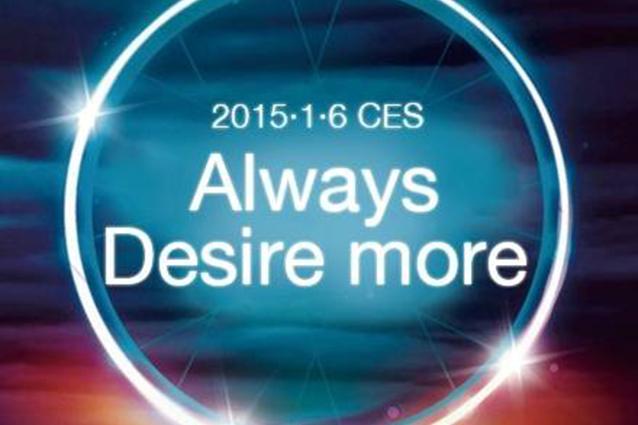 Un nuovo HTC Desire verrà presentato al CES 2015