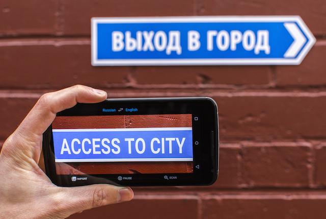 La realtà aumentata arriva in Google Translate per le traduzioni in tempo reale
